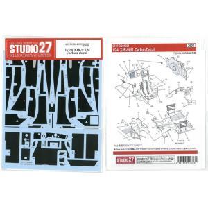 1/24 XJR-9 LM カーボンデカール(T社1/24対応)【スタジオ27】|barchetta