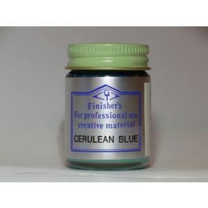 CERULEAN BLUE|barchetta