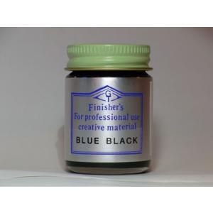 BLUE BLACK|barchetta