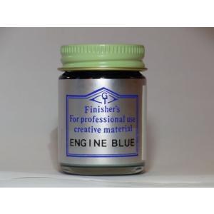 ENGINE BLUE|barchetta