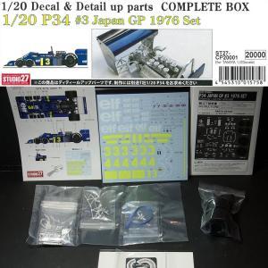 1/20 P34 #3 Japan GP 1976 Set (T社1/20 P34対応)|barchetta