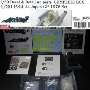 1/20 P34 #4 Japan GP 1976 Set (T社1/20 P34対応)|barchetta