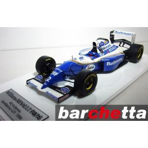 1/12 ウィリアムズ FW16 サンマリノGP アイルトンセナ【完成品モデル 配送可能】|barchetta