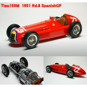 1/12 Tipo159M 1/12scale Fulldetail Kit【完成品モデル 配送可能】|barchetta