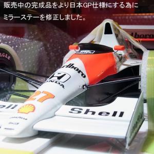改修版:1/12 マクラーレンホンダ MP4/5B 日本GP仕様フルディテール【完成品ケース付モデル 配送可能】|barchetta