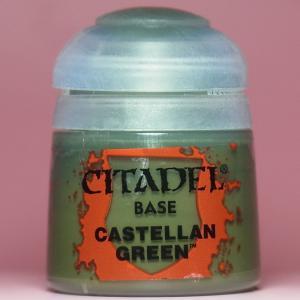 シタデル ベース キャステラン・グリーン【CITADEL 21-14 BASE CASTELLAN GREEN】|barchetta