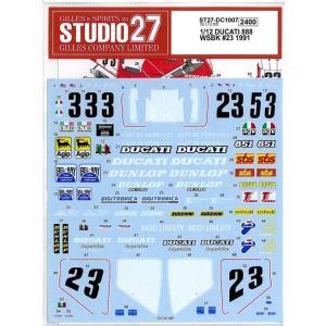1/12 DUCATI888 WSBK #23 1991 (T社1/12対応)|barchetta