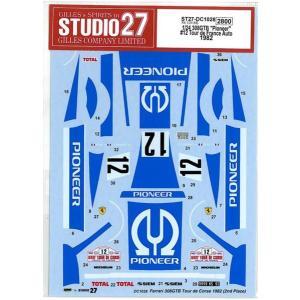 1/24 308GTB Pioneer #12 Tour France Auto1982 (Revell社対応)|barchetta