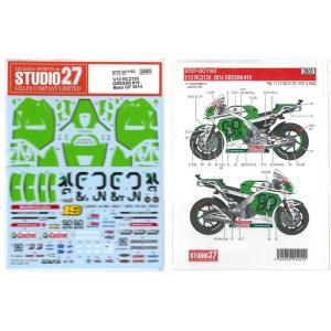 1/12 RC213VGRESINI#19 Moto GP 2014 (H社1/24対応)|barchetta