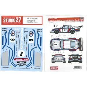 1/24 911 Carrera RSR Turbo #9 Watkins Glen 6H 1974 (F社1/24対応)|barchetta