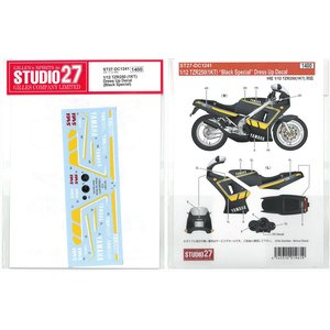 1/12 TZR250 (1KT) DressUp Decal(Black Spacial) H社1...