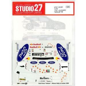 1/24 FOCUS WRC