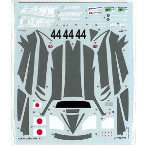 F1-GTR