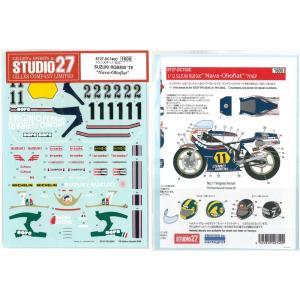 1/12 スズキ RGB500 ナバ・オリオフィアット'79【スタジオ27 MotoGPデカール】|barchetta