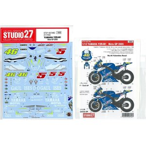 1/12 YZR-M1 MotoGP 2005 (T社1/12 YZR-M1対応)【スタジオ27 MotoGPデカール】|barchetta