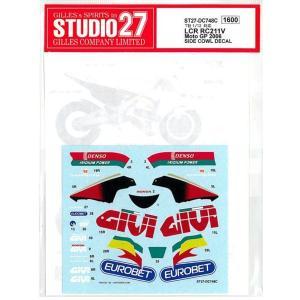 1/12 LCR RC211V Moto GP 2006 SIDE COWL DECAL|barchetta