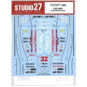 1/20 WR1 THEODORE RACING (T社1/20対応)|barchetta