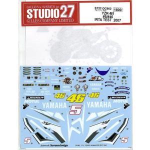 1/12 YZR-M1 #5/#46 IRTA TEST 2007(T社1/12対応)|barchetta