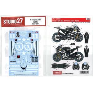 1/12 YZR -M1 #1/#11 TEST 2011 (T社1/12YZR-M1対応)【スタジオ27 MotoGPデカール】|barchetta