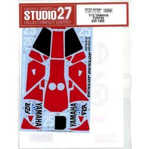 1/12 YAMAHA FZR750 #25 1985 (F社1/12対応)