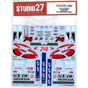 1/12 HONDA RSW250 #74 WGP250 2000 (H社1/12対応)|barchetta