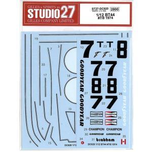 1/12 BT44 #7/8 1974 (T社1/12対応)|barchetta