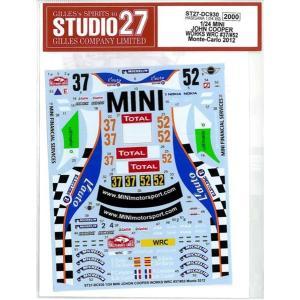 1/24 MINI JOHN COOPER WORKS WRC #37#52  Monte-Carlo 2011 (H社1/24対応)|barchetta
