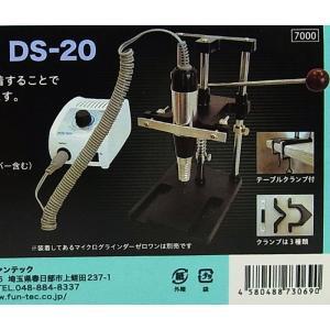 ドリルスタンド【ファンテック FUNTEC DS-20】|barchetta