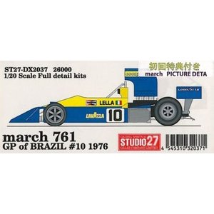 march 761 ブラジルGP#10 1976|barchetta