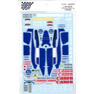 1/20 ウィリアムズ FW13B リペイントデカール(タミヤ対応)【エッフェアルテフィーチェ FE-0019】|barchetta
