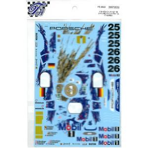 1/20 ポルシェ911 GT1 ルマン 1996 リペイントデカール(タミヤ対応)【エッフェアルテフィーチェ FE-0022】|barchetta