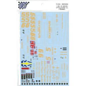 1/20 ロータス78 リペイントデカール(タミヤ対応)【エッフェアルテフィーチェ FE-0060】|barchetta