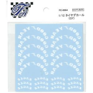 1/12 タイヤデカール(Good Year)【エッフェアルテフィーチェ FE-0064】|barchetta