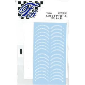 1/20 タイヤデカール(BRIDESTONE)2台分【エッフェアルテフィーチェ FE-0065】|barchetta