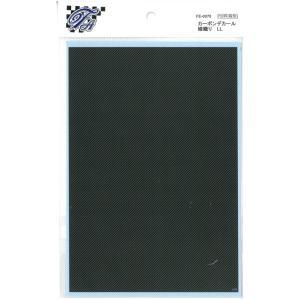 カーボンデカール綾織り LL(1/12〜1/18対応) 【エッフェアルテフィーチェ FE-0070】|barchetta