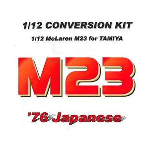 M23 '76 Japanese 【1/12 トランスKIT(M23T社1/12対応)】|barchetta