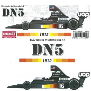 DN5 1975【スタジオ27 1/20 FD20001】 barchetta
