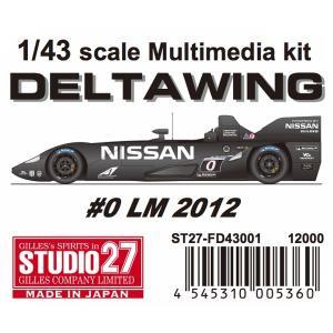 DELTA WING #0 LM 2012 1/43scale Multimedia kit|barchetta