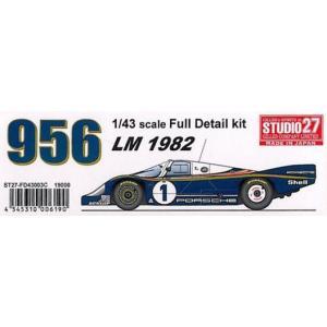 956 LM1982 【1/43 FD-43003C Full Detai kit】|barchetta