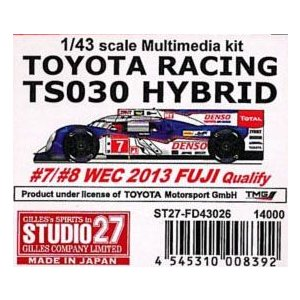 TOYOTA RACING TS030 HYBRID #7/#8 WEC 2013 FUJI Qualify|barchetta