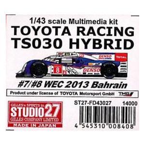 TOYOTA RACING TS030 HYBRID #7/#8 WEC 2013 Bahrain|barchetta