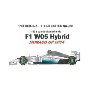 W05 Hybrid MONACO GP 2014|barchetta
