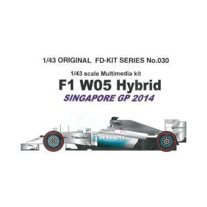 W05 Hybrid SINGAPORE GP 2014|barchetta