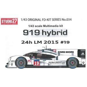 919 hybrid 24h LM 2015 #19|barchetta