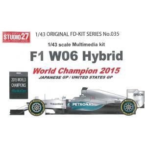 W06 Hybrid World Champion 2015 JAPANESE GP/UNITED STATESGP|barchetta