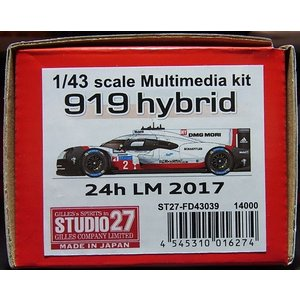 919 hybrid 24h LM 2017【スタジオ27 1/43】|barchetta