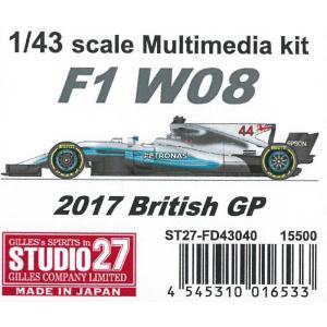 F1 W08 2017 British GP【スタジオ27 1/43 FD43040】|barchetta