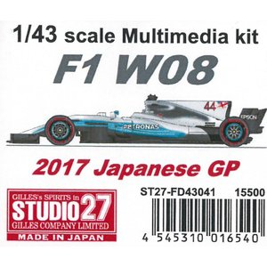 F1 W08 2017 Japanese GP【スタジオ27 1/43 FD43041】|barchetta