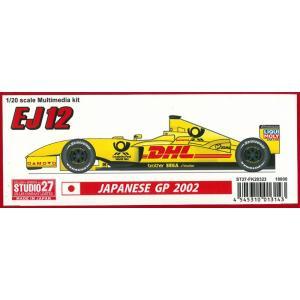 ジョーダン EJ12 ホンダ 日本GP 2002 佐藤琢磨/G.フィジケラ【スタジオ27 1/20 ST27-FK20323】 barchetta
