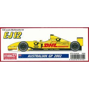 ジョーダン EJ12 ホンダ オーストリアGP 2002 佐藤琢磨/G.フィジケラ【スタジオ27 1/20 ST27-FK20324】|barchetta